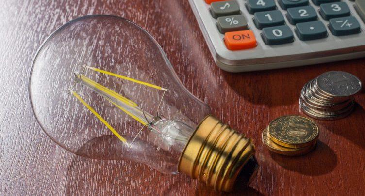 como reduzir a conta de luz